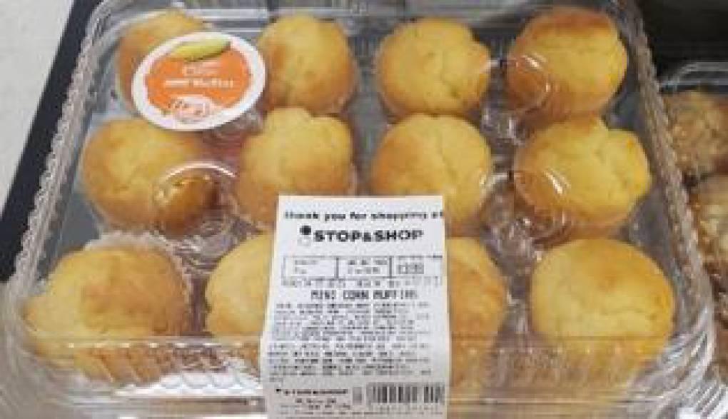 muffin recall multi